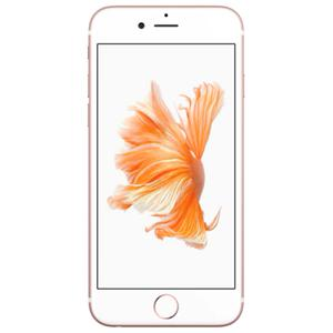 Продать Apple iPhone 6S