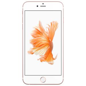 Продать Apple iPhone 6S Plus